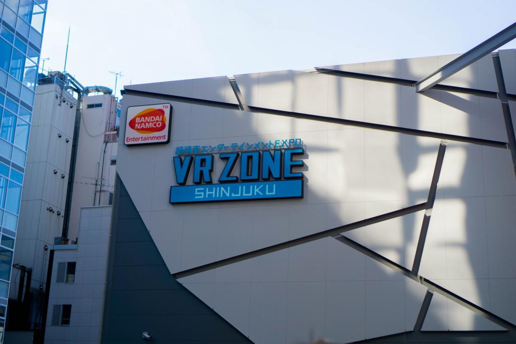 話題のVR ZONE SHINJUKUに行ってきた。