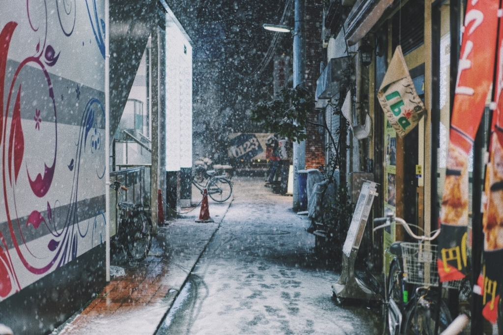 雪や台風、地震 災害時の会社への連絡と通勤の仕方(緊急時にも)