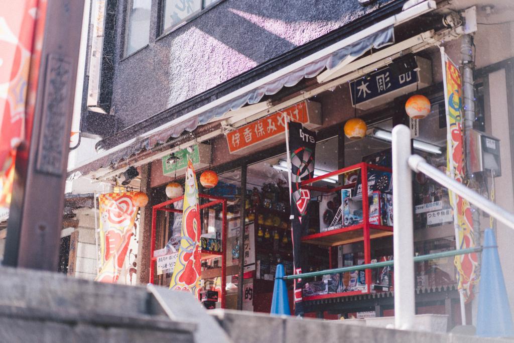 【ぽけ旅Vol.1】雪の伊香保温泉二人旅 ぶらりゆったり石段街コース