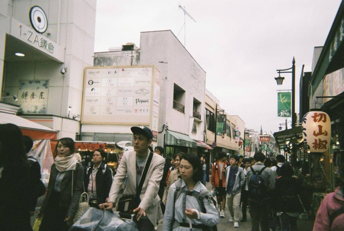 Kamakura instant0004