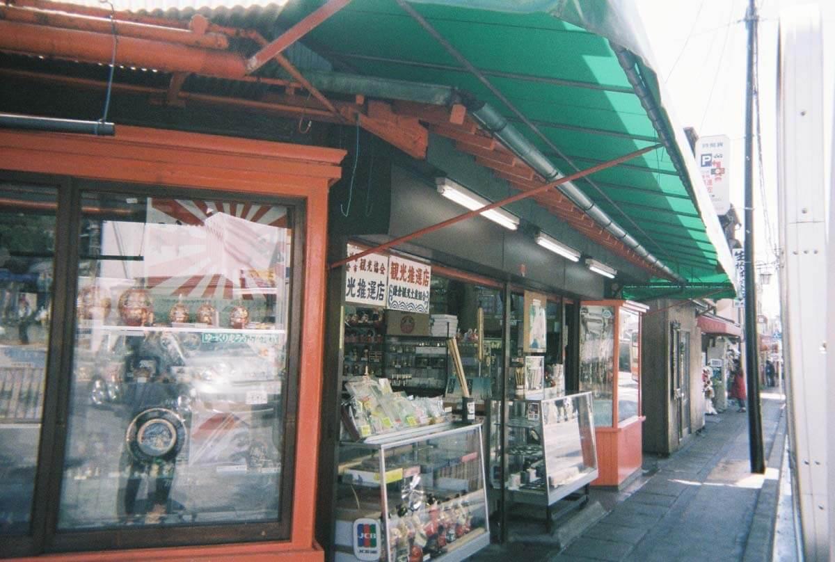 Kamakura instant0006