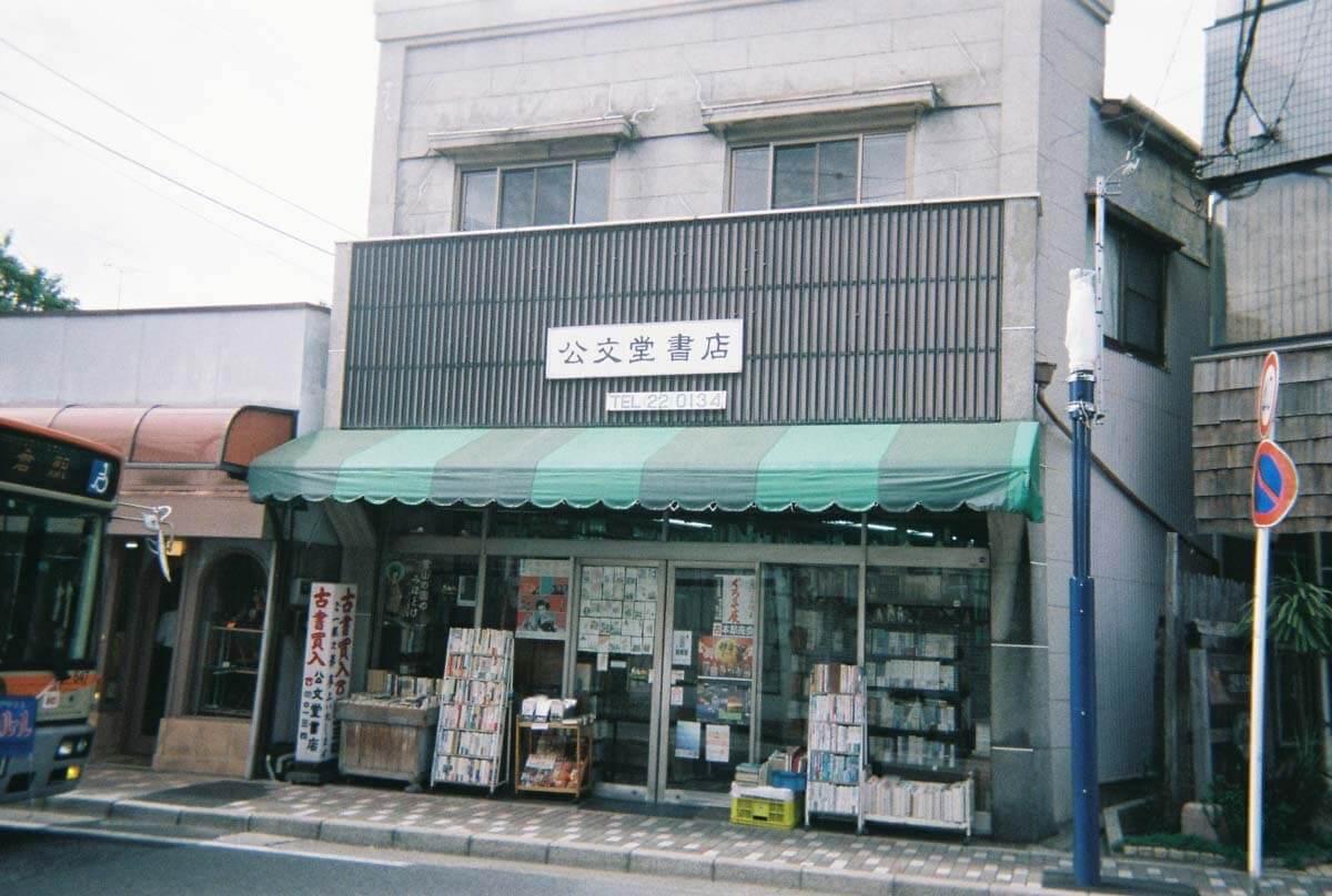 Kamakura instant0018