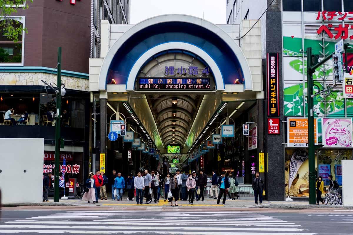 【ぽけ旅Vol.5】 札幌・小樽2人旅 プレゼント企画あります