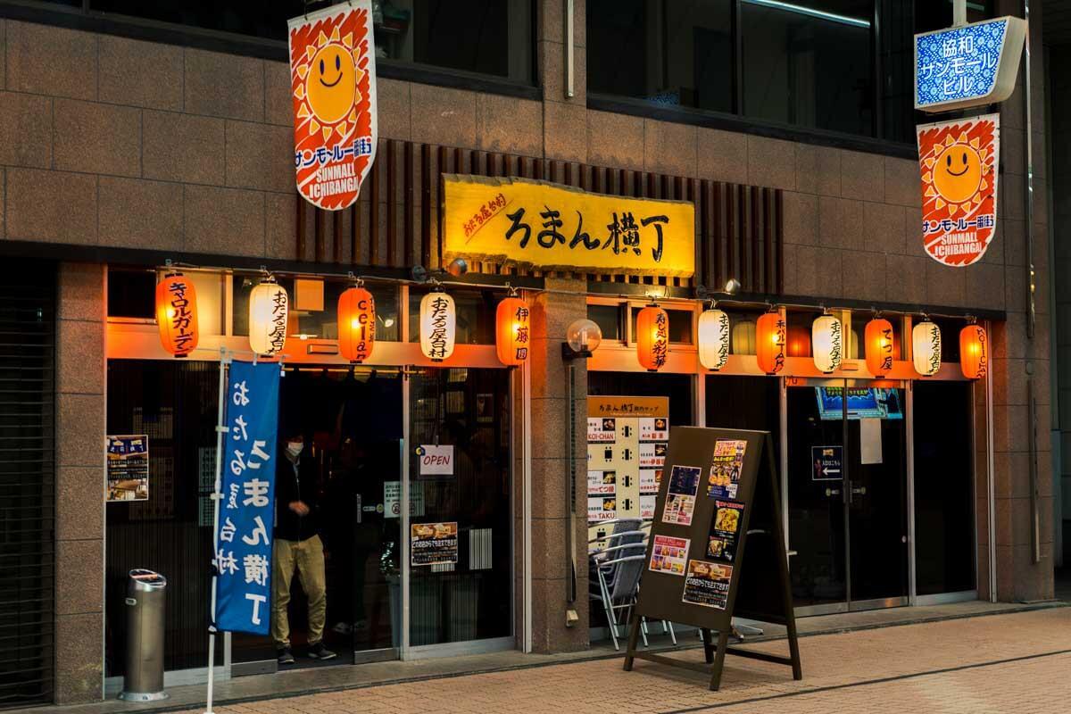 【ぽけ旅Vol.5-2】小樽のおたる屋台村ろまん横丁。食べたい飲みたいが全て揃う高品質な居酒屋フードコート