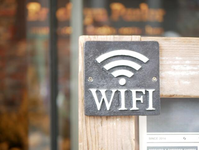 【水道橋・後楽園】スパラクーア Wi-Fi・電源・撮影について