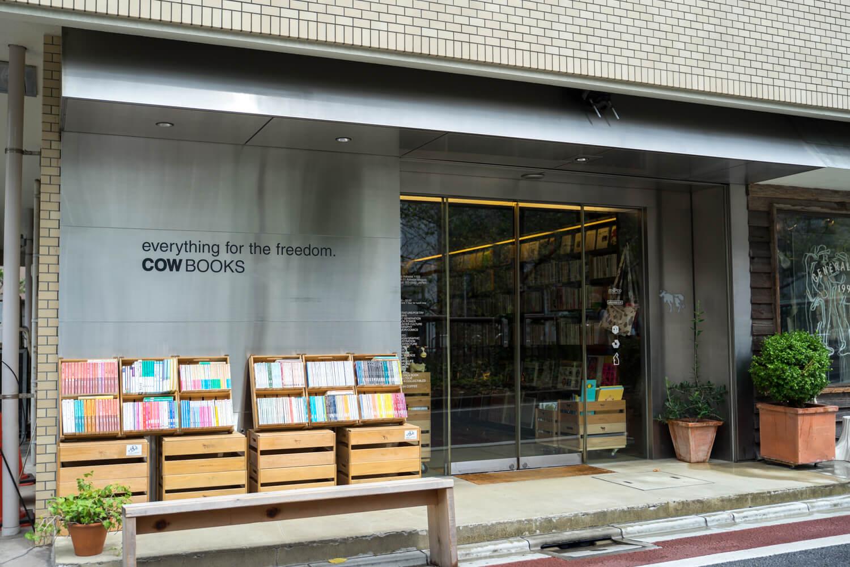「読書は旅をすることに似ている」旅好きにおすすめ!松浦弥太郎さんの「日々の100」